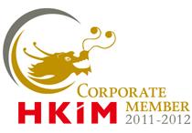 香港市務學會企業會員